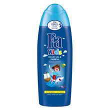 Kids Shower